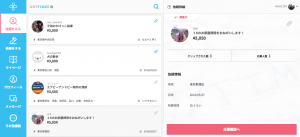 In this view of the ANYTIMES App, the left side lists the different tasks available with the details of the highlighted task appear on the right. This highlighted task is seeking someone to clean a 1K room for ¥5050.