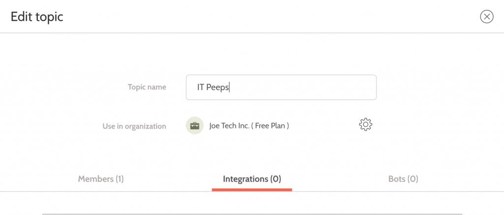 2_find_integration_tab