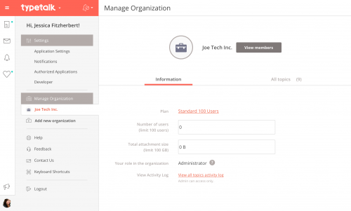 Organization Settings