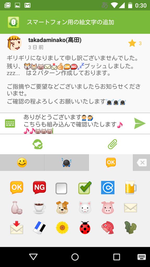 Screenshot_2015-04-27-12-30-43