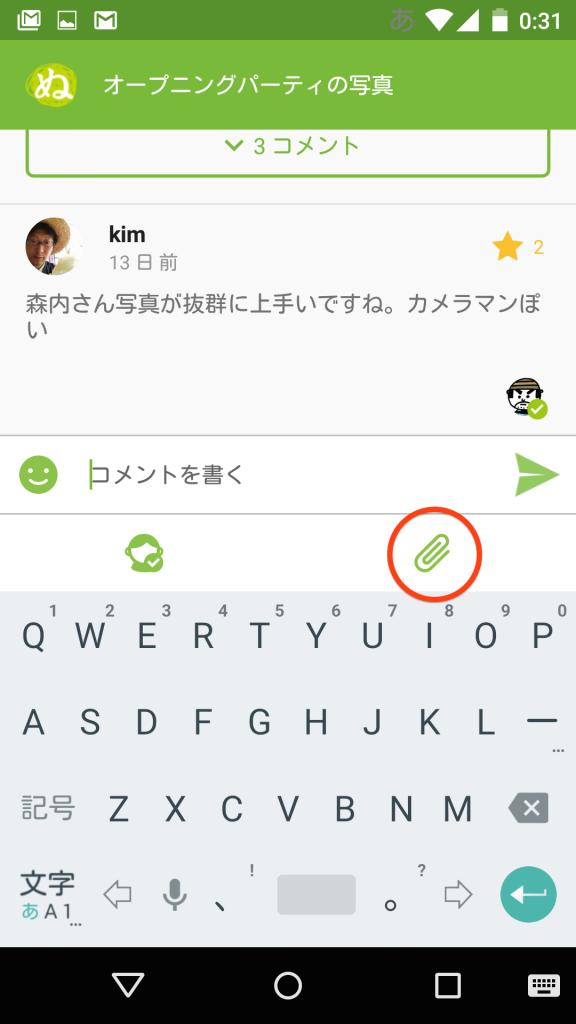 Screenshot_2015-04-27-12-31-02