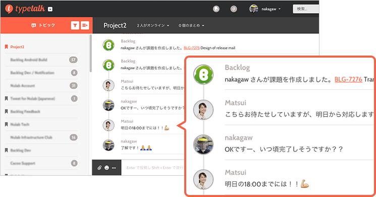 webhook_jp