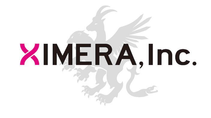 ximera-logo