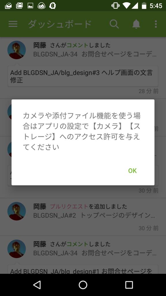 Screenshot_20151112-174523