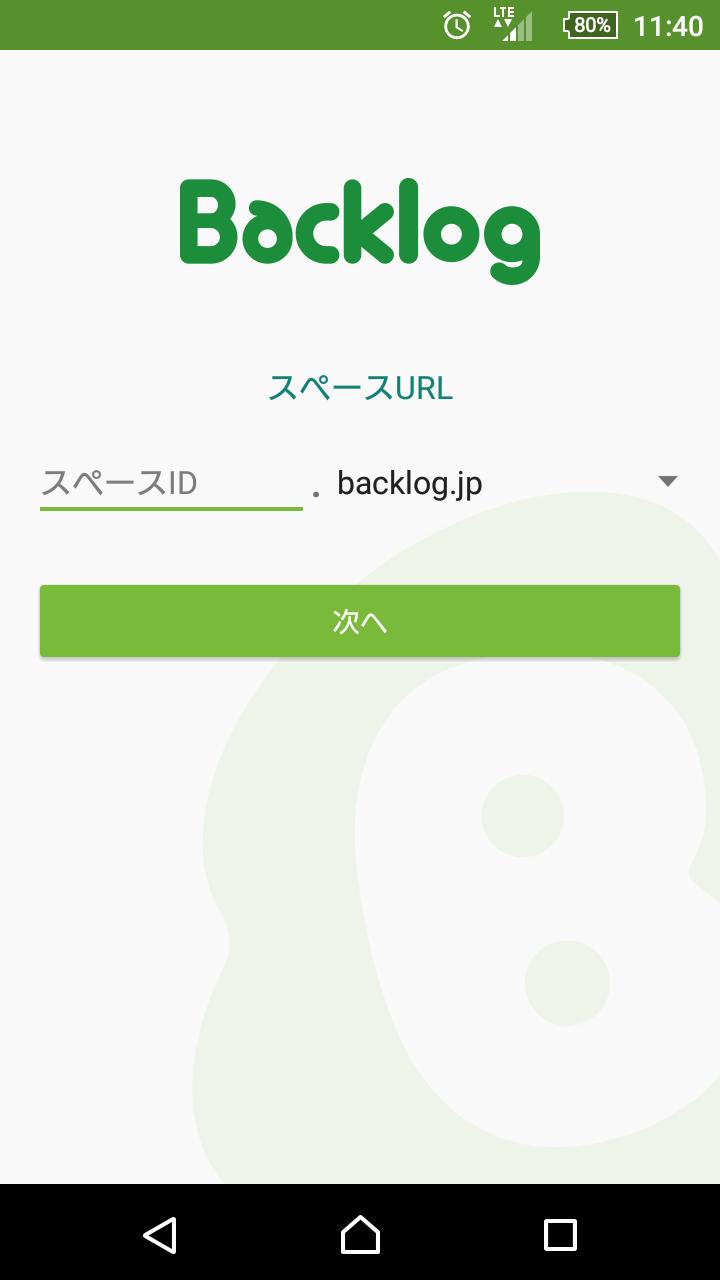 app122-ja-space