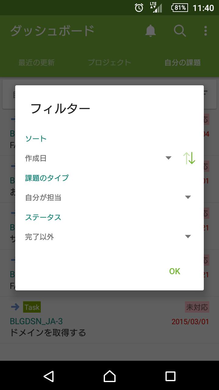 app122-jar-my-filter