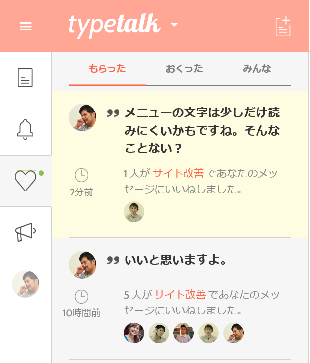 likes1-ja