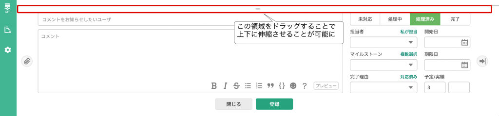 comment-editor