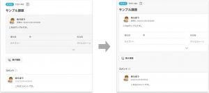 color_change