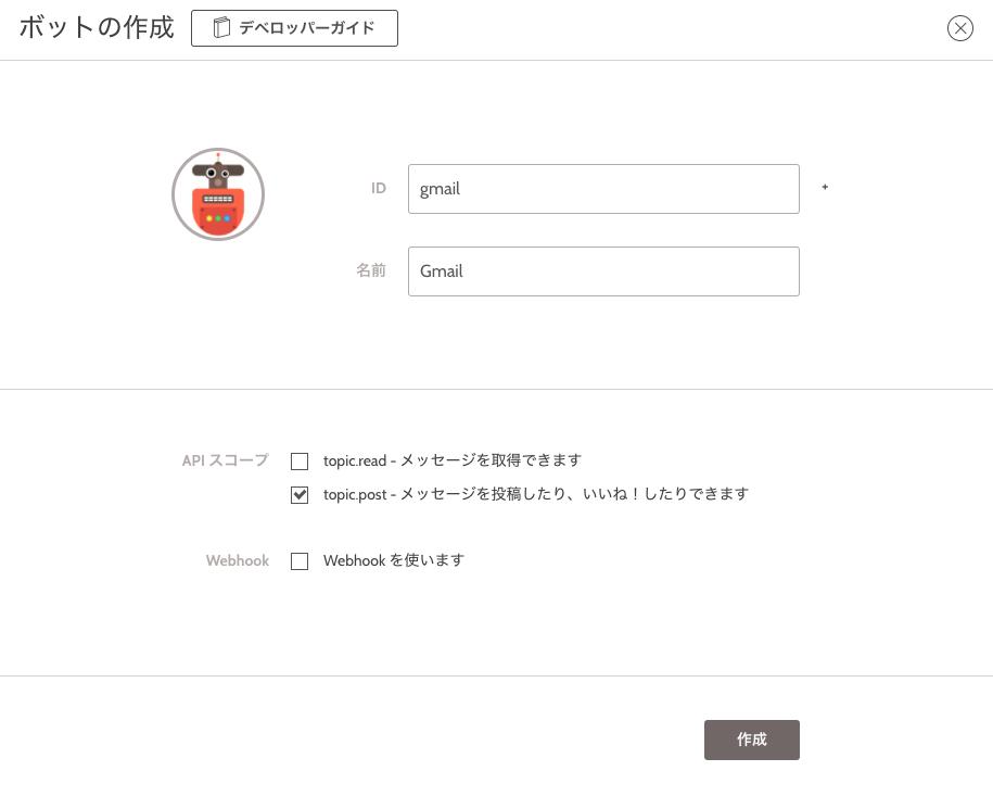 create_bot