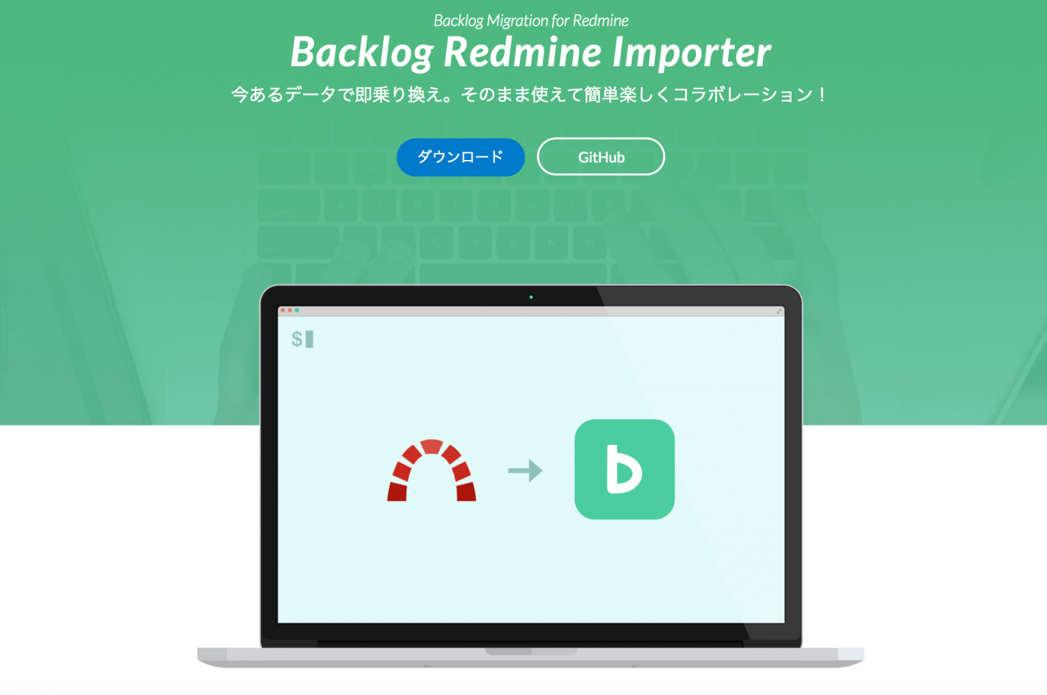backlog-redmine