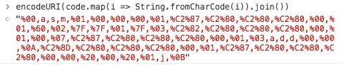 キャラクタコードに変換してみました