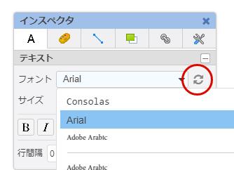 cacoo html5