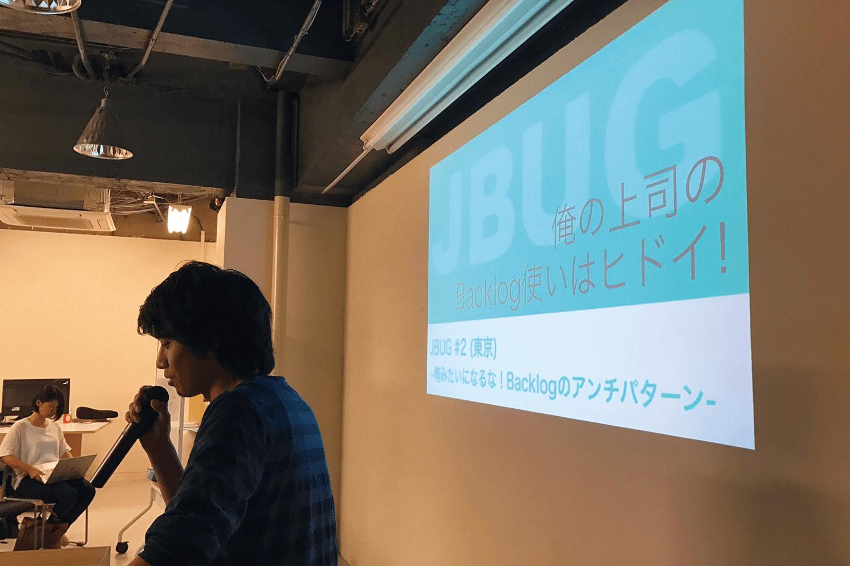JBUG Tokyo