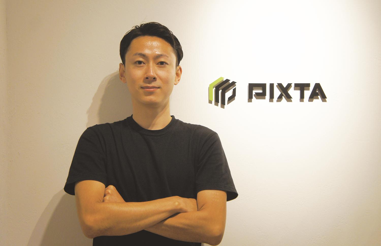 Pixta-IT監査