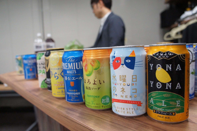 GWD_drink_Nulab