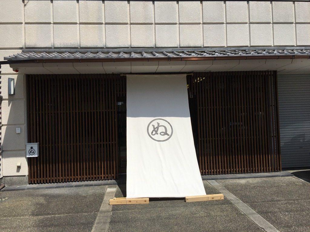 京都オフィスの入口の「ぬ」暖簾。参加者のみなさんも迷わず来れる目印です!