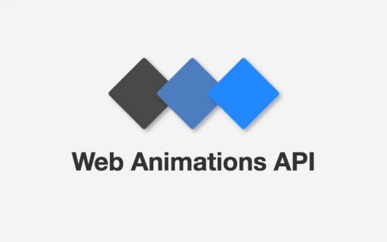 Web Animations APIとは?ブラウザのネイティブAPIで広がるアニメーションの世界