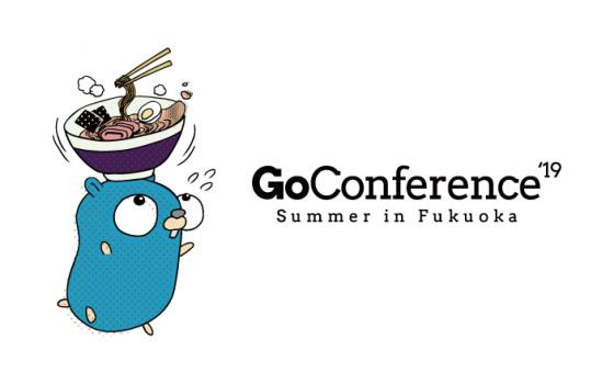 ヌーラボの渡邉と木村が、「Go Conference'19 Summer in Fukuoka」に登壇します #fukuokago #gocon