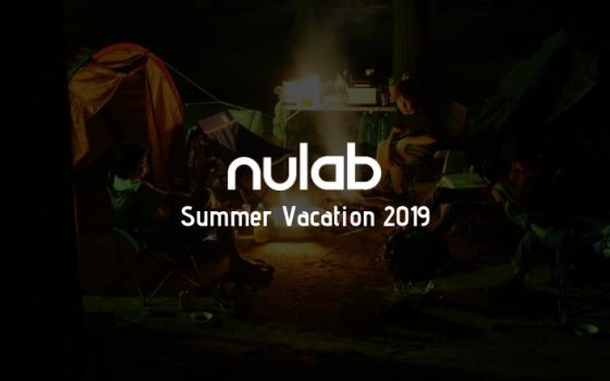 株式会社ヌーラボ 2019年度夏季休業のお知らせ🍉